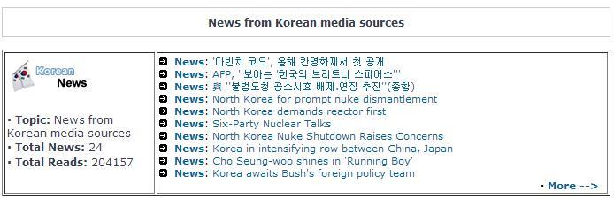 LearnKorean.net
