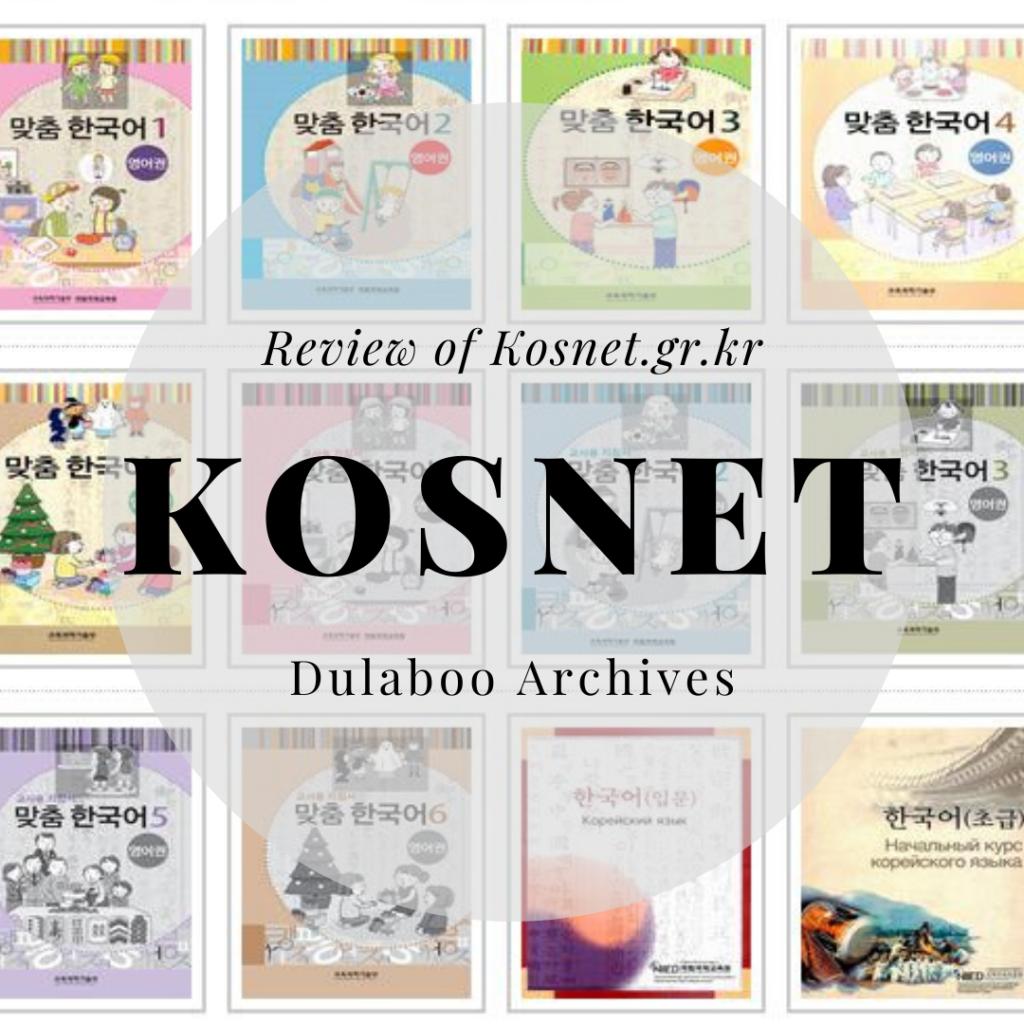 Kosnet: Review of Kosnet.go.kr