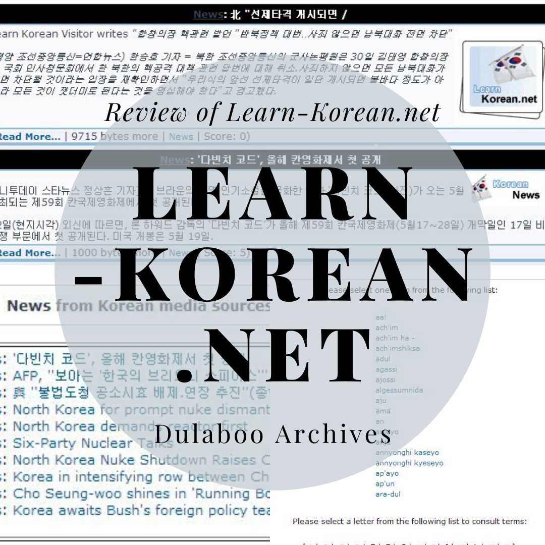 Learn-Korean: Review of Learn-Korean.net