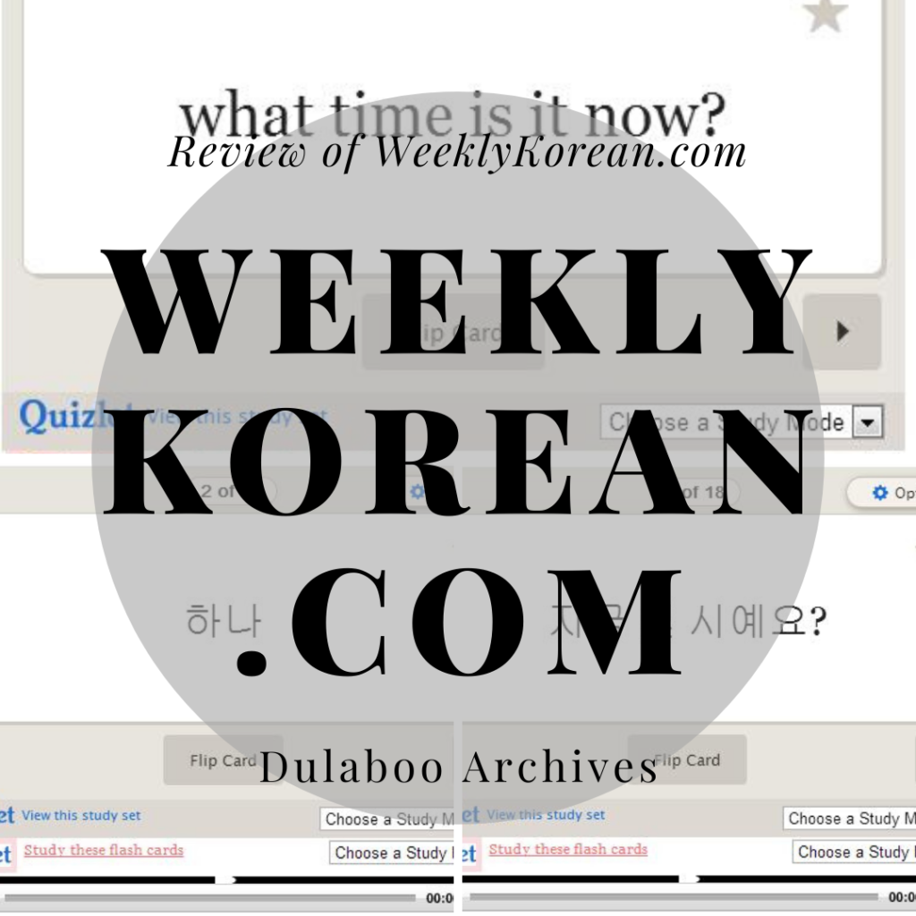 WeeklyKorean.com: Review of WeeklyKorean.com