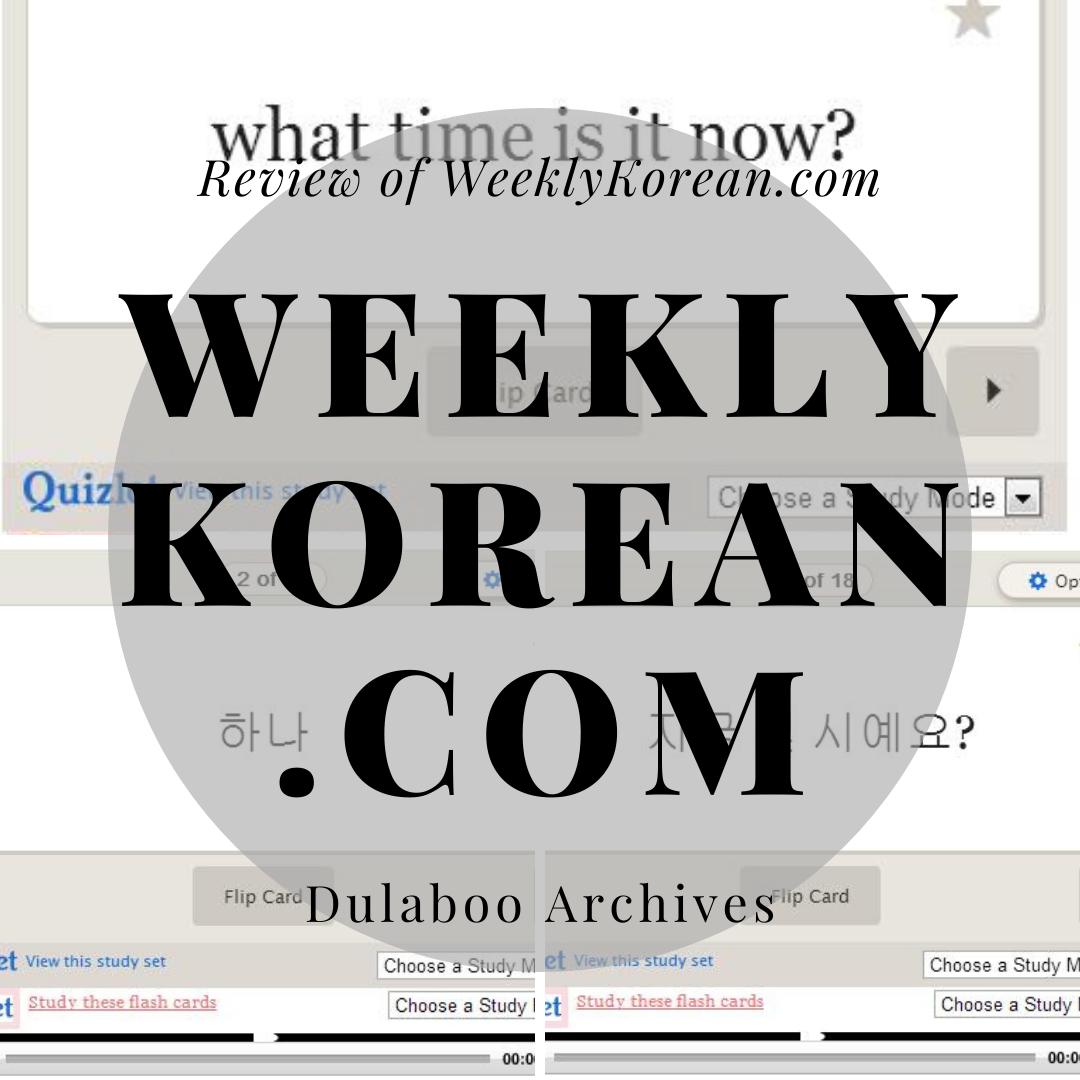WeeklyKorean.com