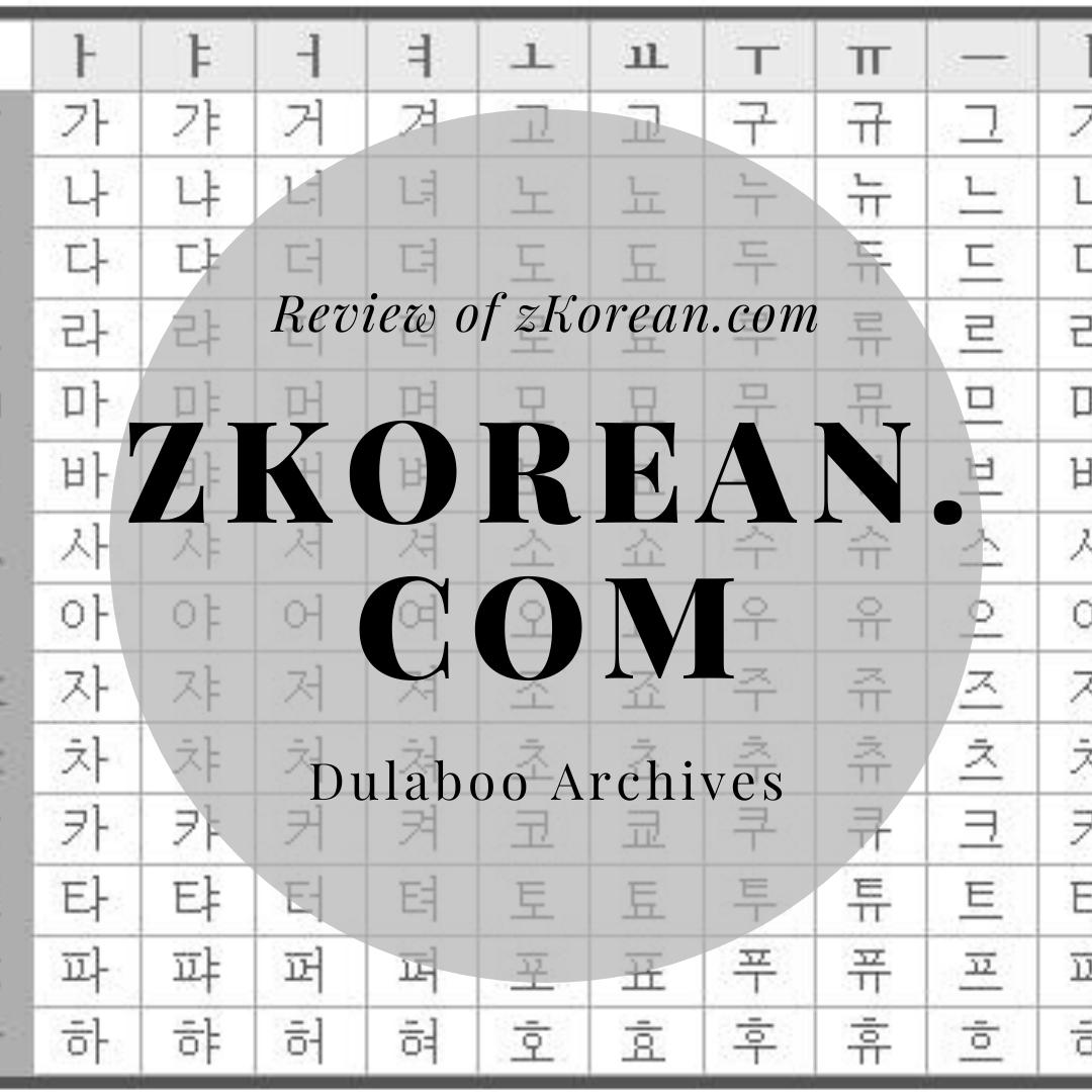 zKorean: Review of zKorean