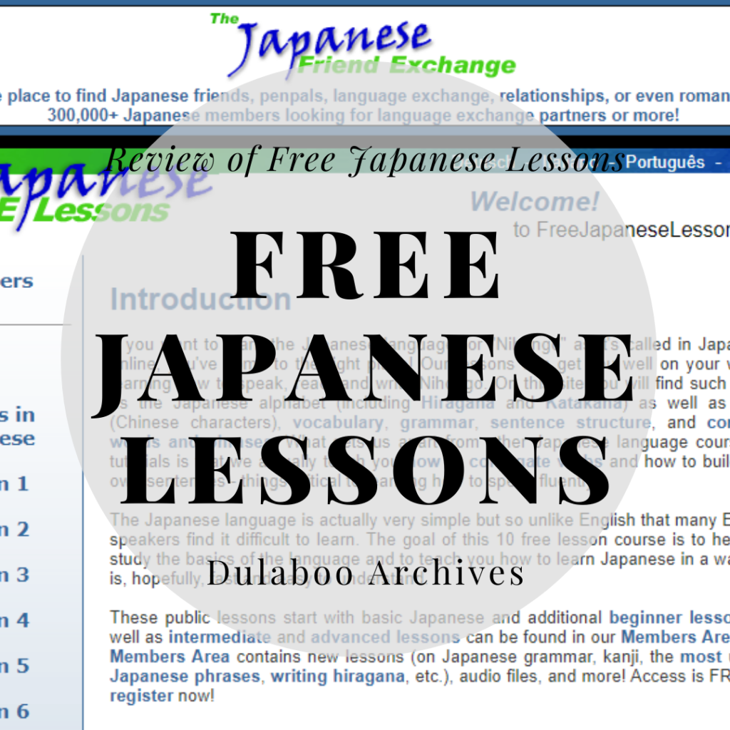 Free Japanese Lessons: Review of Free Japanese Lessons