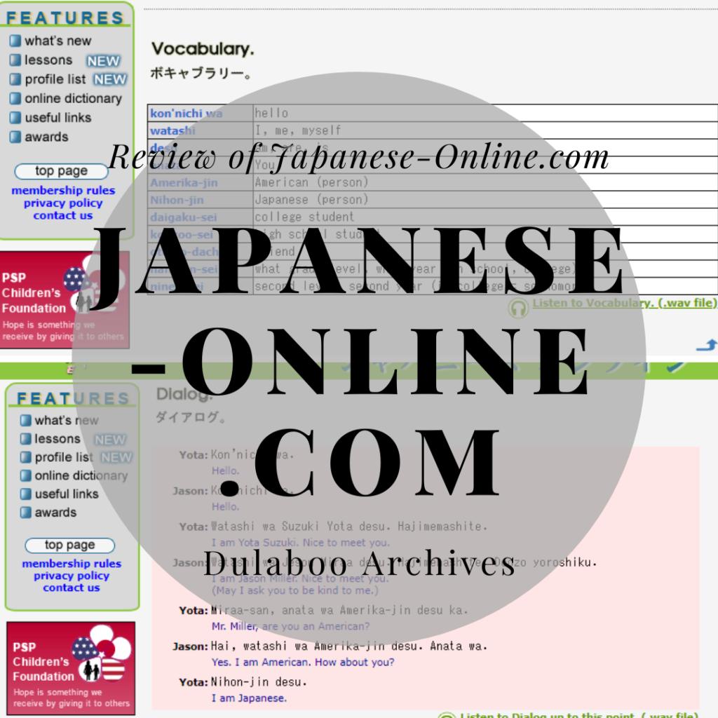 Japanese-Online.com: Review of Japanese-Online.com