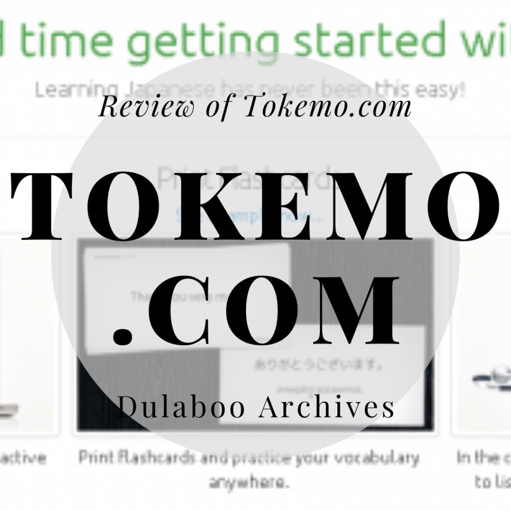 Tokemo.com: Review of Tokemo.com
