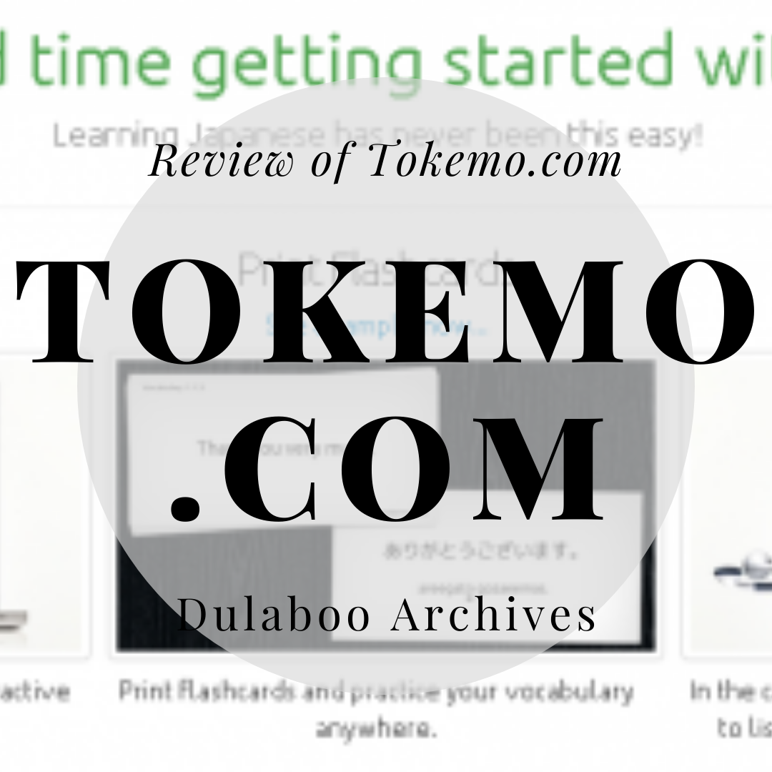Tokemo.com: Review of Tokemo.com