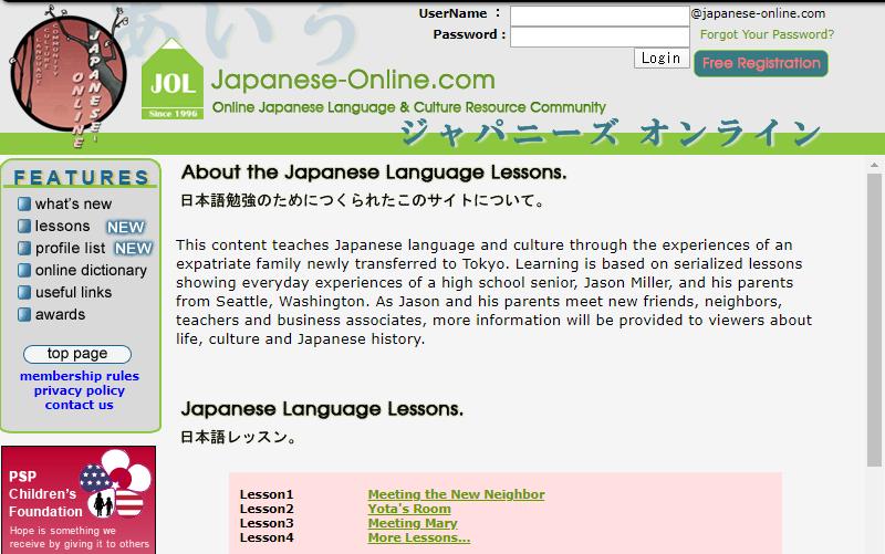 Japanese-Online.com